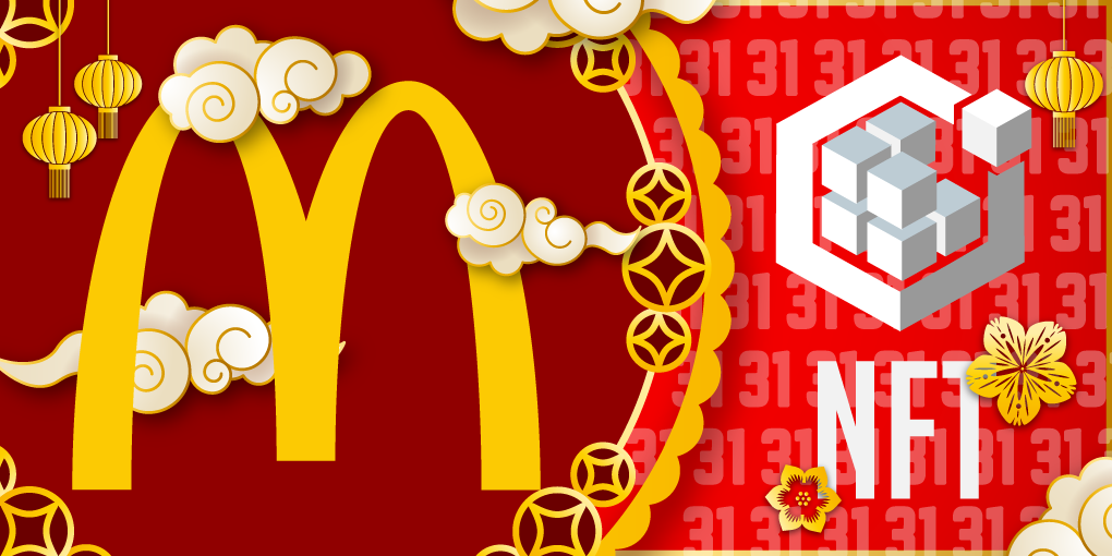 McDonald's China Issues First-Ever NFTs